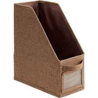 取っ手付き持ち運べるファイルボックス縦 濃茶