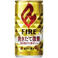 FIRE(ファイア)