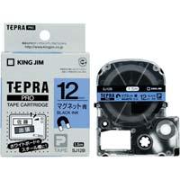 テプラ PROテープ マグネット 青色 12mm 黒文字 SJ12B