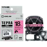 テプラ PROテープ マグネット 桃色 18mm 黒文字 SJ18P