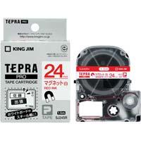 テプラ PROテープ マグネット 白色 24mm 赤文字 SJ24SR