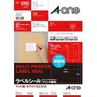 上質紙ラベル 兼用 A4 10面名刺サイズ100枚
