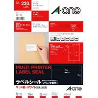 上質紙ラベル 兼用 A4 10面名刺サイズ 22枚