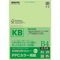 PPCカラー用紙共用紙 B4 100枚入 緑