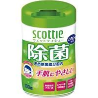 ウェットティシュー 除菌ノンアルコール