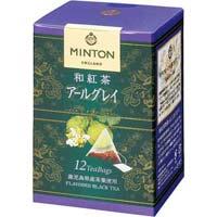 ミントン 和紅茶