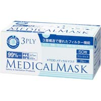 メディカルマスク 3PLY ブルー 50枚入