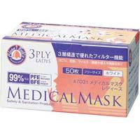 メディカルマスク 3PLY 小さめ 50枚入