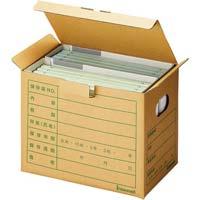 文書保存箱 ハーフサイズ