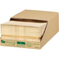 取り出しやすい箱入クラフト封筒 角2 300枚