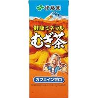 健康ミネラルむぎ茶(紙パック) 250ml 24本
