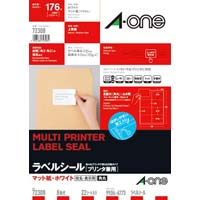 上質紙ラベル 兼用 A4 8面四辺余白角丸 22枚