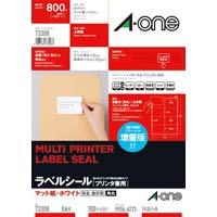 上質紙ラベル 兼用 A4 8面四辺余白角丸100枚