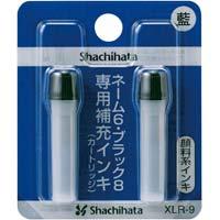 簿記スタンパー補充インキ XLR-9