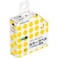 カラーラベル しっかり貼れる 丸8mm 黄