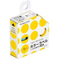 カラーラベル しっかり貼れる 丸15mm 黄