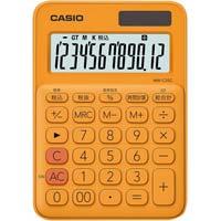 カラフル電卓MW-C20C-RG オレンジ