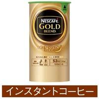 ネスカフェ ゴールドブレンド エコ&シス 105g