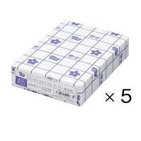 コピー用紙 タイプ2 スーパー高白色 A5 国産 1冊(500枚)×5冊