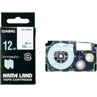 ネームランド 白色テープ 12mm 青文字