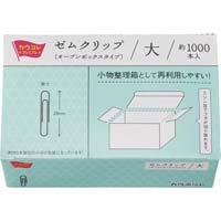 ゼムクリップ(オープンボックス) 大1000本入