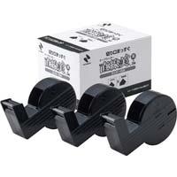 セロテープ ハンドカッター直線美mini 黒 3個