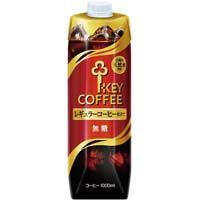 天然水アイスコーヒー 無糖 1000ml 3本