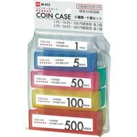 コインケース 6種9個パック