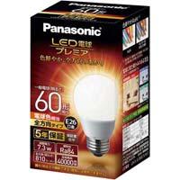 LED一般形電球 全方向 60W形 電球色E26口