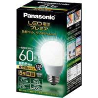 LED一般形電球 全方向 60W形 昼白色E26口