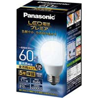 LED一般形電球 全方向 60W形 昼光色E26口