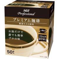 AGFプロフェッショナル プレミアム珈琲 50本入