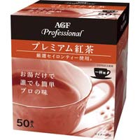 AGFプロフェッショナル プレミアム紅茶 50本入