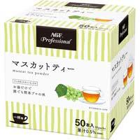 AGFプロフェッショナル マスカットティー50本入