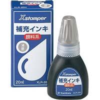 Xスタンパー補充インキ 顔料系 薄墨 20ml
