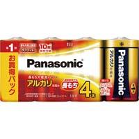 アルカリ乾電池 単1 4本入 LR20XJ/4SW