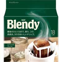 ブレンディドリップスペシャル・ブレンド18杯