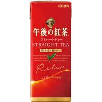 午後の紅茶 ストレート 250mlスリム 24本