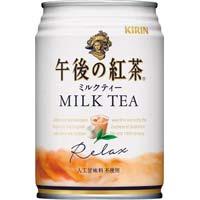 午後の紅茶 ミルクティー 280g 24本