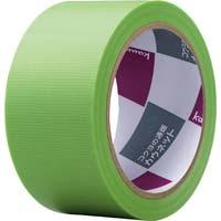 きれいにはがせる養生テープ ライトグリーン 30巻 業務用