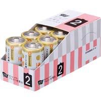 アルカリ乾電池(日本製) 単2 10本