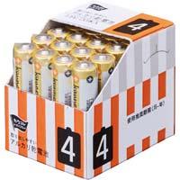 アルカリ乾電池(日本製) 単4 20本