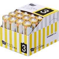 アルカリ乾電池(日本製) 単3 20本
