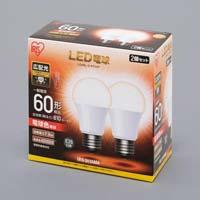 LED E26 広配光60形 電球色 2個入
