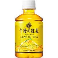 午後の紅茶 レモンティー 280ml 24本