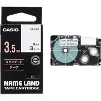 ネームランド 白色テープ 3.5mm 黒文字