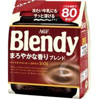 ブレンディ インスタント まろやかな香り 160g