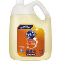 キュキュット オレンジ 業務用 4.5L