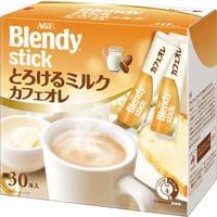 ブレンディスティック とろけるミルクカフェオレ30