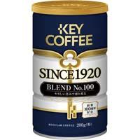 缶 SINCE1920 BLENDNo.100粉